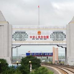 В Забайкальске построят универсальный логистический комплекс