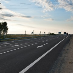 Запущено движение по новому мосту и путепроводу на М-4 в Ростовской области