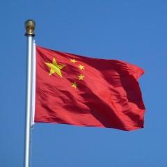 В Китае приступили к созданию шести новых зон свободной торговли