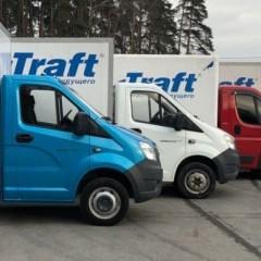 Компания Traft подтвердила качество своих услуг сертификатом ISO