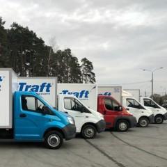 Traft вводит фиксированные цены на перевозки из Москвы в Екатеринбург и обратно