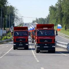 Третий этап Центральной кольцевой дороги откроют в октябре