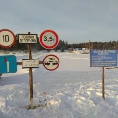 В Иркутской области открыли ледовую переправу через реку Ия