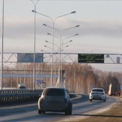 Четыре полосы на М-5 между Екатеринбургом и Челябинском откроют в 2021 году