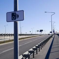 На дорогах Дагестана к 2024 году установят 110 камер фиксации нарушений ПДД
