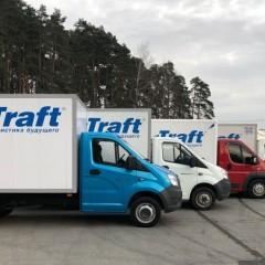 Транспортная компания Traft внедряет мониторинг стиля вождения