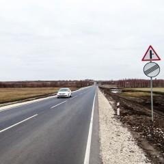 В Рязанской области в 2021 году отремонтируют более 250 км дорог