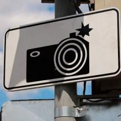 Число дорожных камер в Курской области за два года увеличат в 10 раз