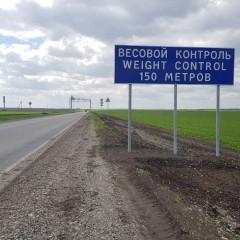 В Татарстане заработают еще четыре весогабаритные «рамки»