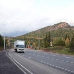 Обход Усть-Кута в Иркутской области
