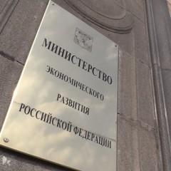 Министерство экономического развития предложило продлить мораторий на проверки бизнеса до 2021 года