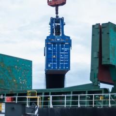 «Ультрамар» планирует построить промышленно-логистический комплекс в порту Усть-Луга в Ленинградской области