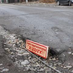 Владимир Путин поручил выделить дополнительные средства на ремонт дорог в Крыму
