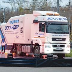 В России презентовали первый автопоезд-лабораторию для диагностики дорог