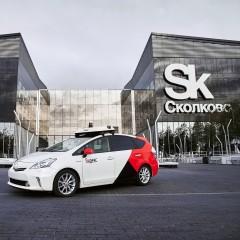 Эксперимент по запуску беспилотных такси могут запустить до конца года