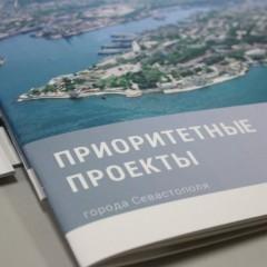 Первый индустриальный парк в Севастополе должны запустить в 2021 году