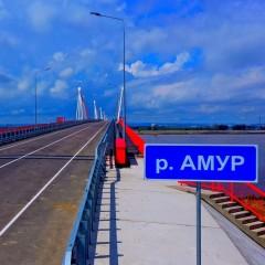 Беспилотные грузовики протестируют на мосту «Благовещенск-Хэйхэ»
