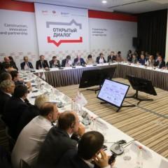 23 августа РЖД обсудят проектирование ВСМ «Москва-Санкт-Петербург»