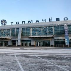 Губернатор Новосибирской области поручил ускорить реконструкцию дороги к «Толмачево»