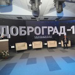 Во Владимирской области официально открыли ОЭЗ «Доброград-1»