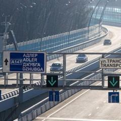 В Сочи построят новую дорогу