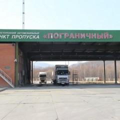 Разрешения на проезд к пунктам пропуска в Приморье продлили еще на месяц