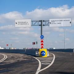 В Москве открыли связку между Северо-Западной и Северо-Восточной хордами
