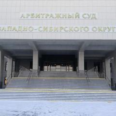 Суд не расторг контракт на строительство Восточного обхода Новосибирска
