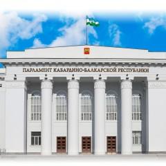 Налоговый режим для «самозанятых» с 1 июля установят в Кабардино-Балкарии