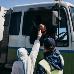 Пропуска на въезд в Свободный Амурской области оставили еще на 2 недели