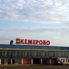 Дорога в объезд Кемерово федеральным бюджетом не предусмотрена