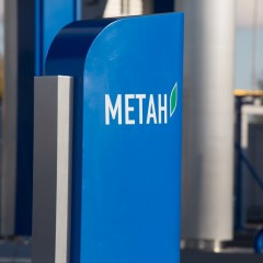До конца года на Чукотке откроют первую газовую заправку