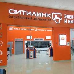 «Ситилинк» откроет распределительный центр в Ростовской области