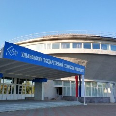 В Ульяновске в 2021 году откроют автодром для беспилотников