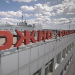 На Сахалине начали реконструкцию дороги к основному аэропорту региона