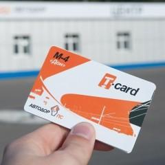 С 1 апреля «Автодор» не будет принимать смарт-карты для оплаты проезда