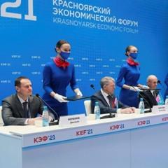 В Красноярском крае будут развивать электрический транспорт