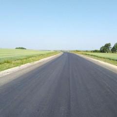 В Тюменской области в 2020 году отремонтировали почти 200 км дорог
