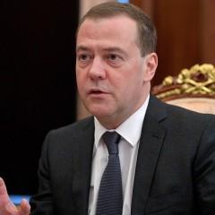 Дмитрий Медведев: бюджет России на ближайшие три года будет профицитным