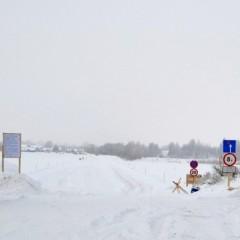 В Кировской области открыли первую в сезоне ледовую переправу