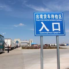 Иностранных перевозчиков начнут штрафовать в 2020 году
