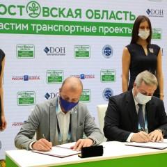 В Ростовской области построят логистический комплекс «Юникосметик»