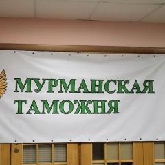 С 1 сентября в структуре Мурманской таможни появится пять новых постов