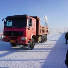 Мост «Благовещенск-Хэйхэ» признали годным к эксплуатации