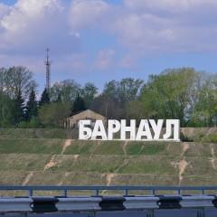 Путепровод в центре Барнаула реконструируют до конца 2023 года