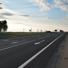 С 5 ноября закрывается движение по путепроводу возле Тугургоя на М-4 «Дон»