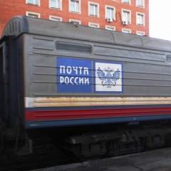 «Почта России» будет развивать логистические услуги для онлайн-ритейла