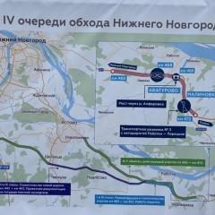 Началось строительство последней очереди Южного обхода Нижнего Новгорода