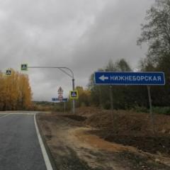 В Архангельской области сдали первый объект по дорожному проекту