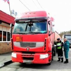 В Московской области штрафуют грузовики за транзит через города